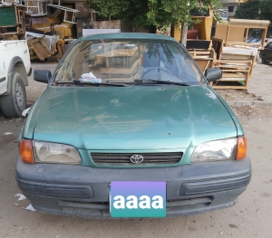 Toyota Tercel 1995 Manual